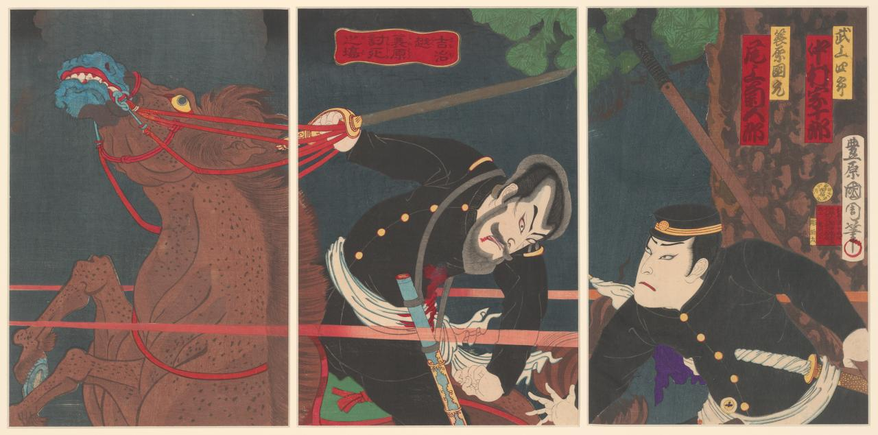 The actor Onoe Kikugoro V in the play The death of Shinohara Kunimoto in battle