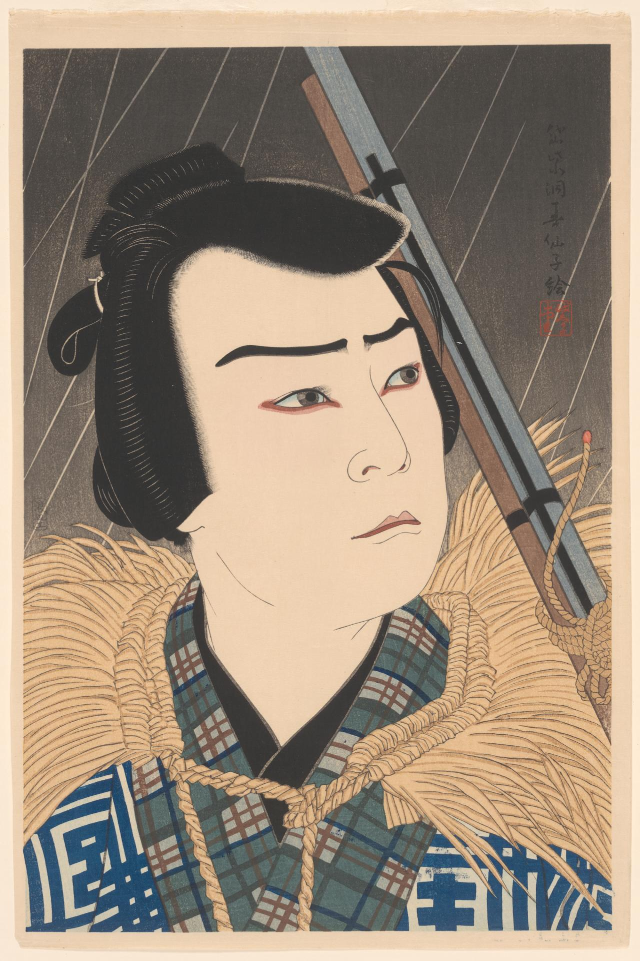 Portrait of the actor Onoe Kikugoro VI
