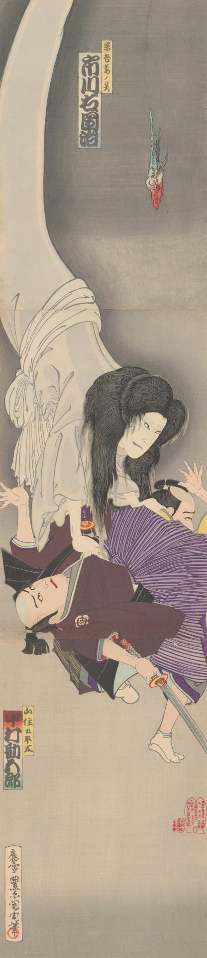 Ichikawa Udanji as the ghost of Sogoro in the play Sakura Sogoro