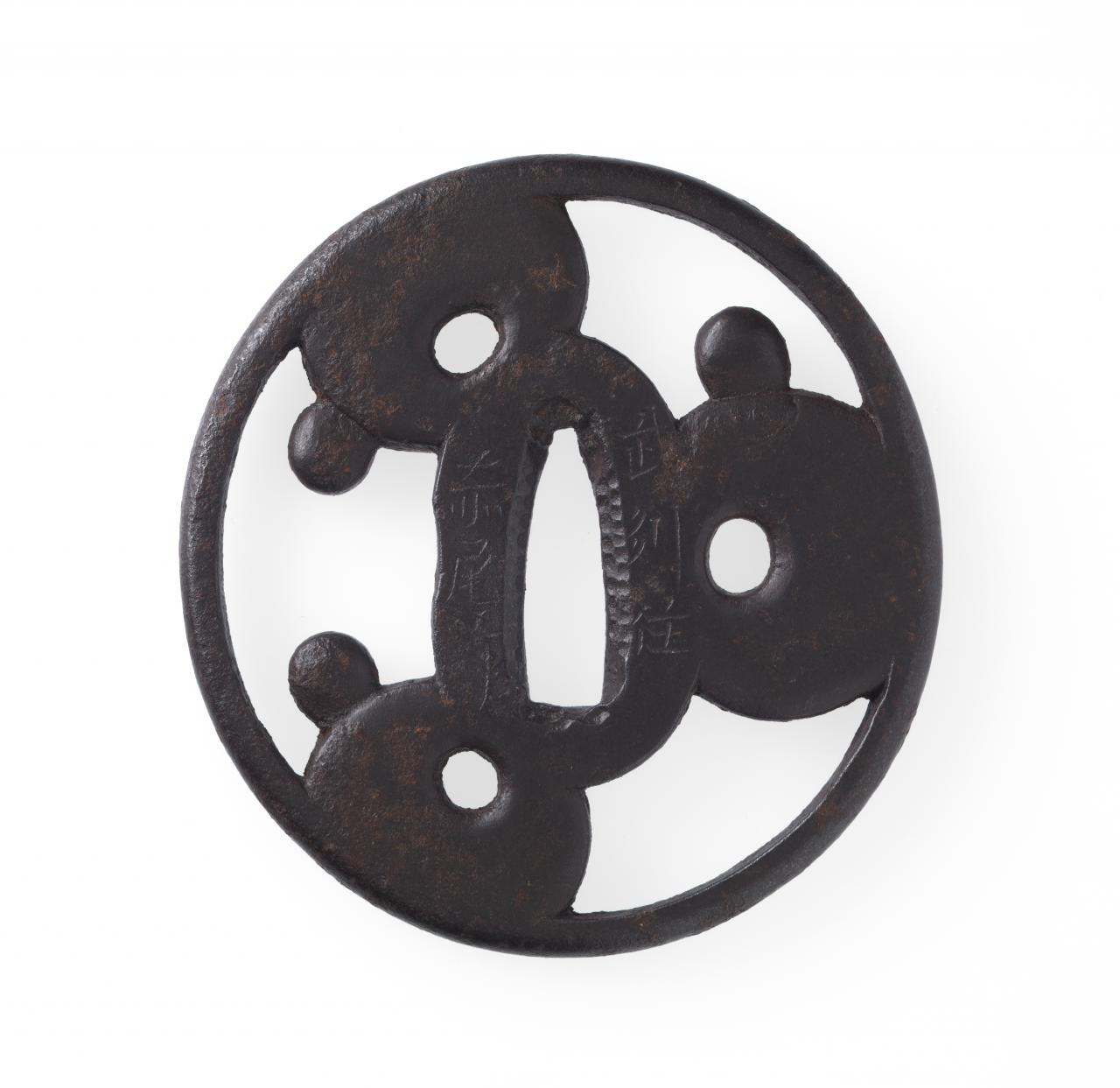 Sword guard with hanging toy monkey design