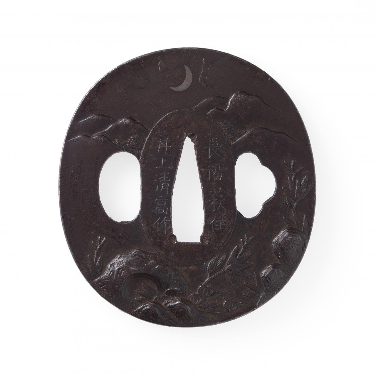 Sword guard with crescent moon and landscape design