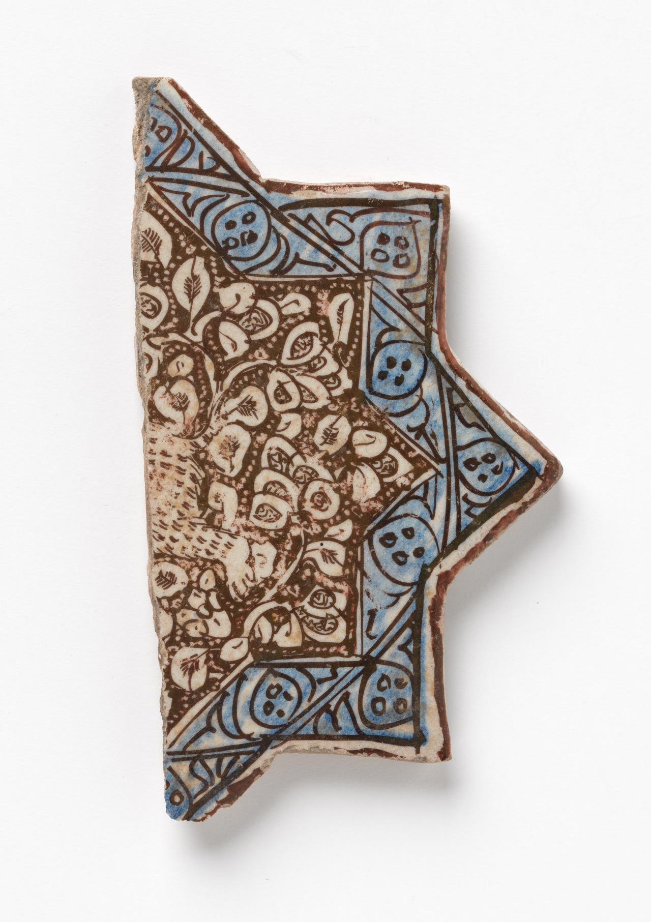 Fragment of tile