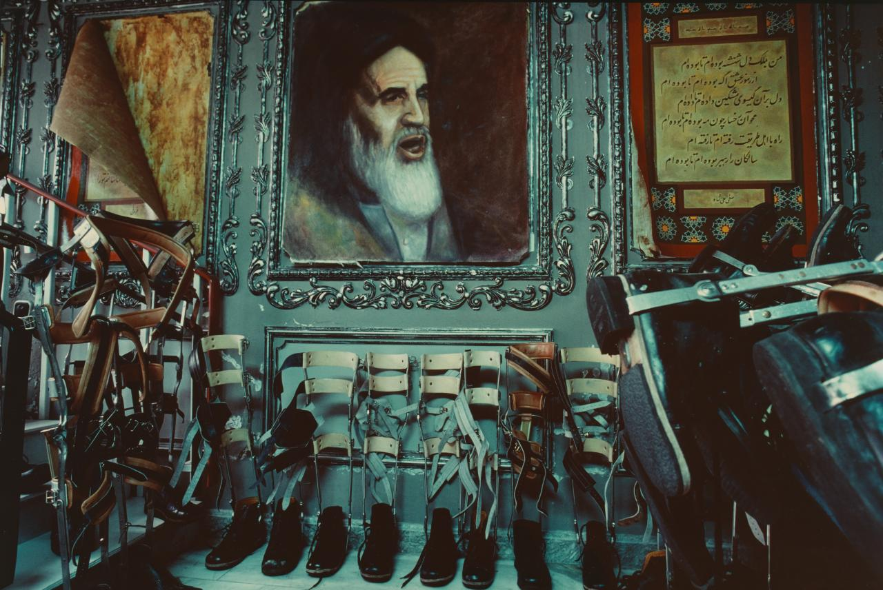 A rehabilitation centre in Tehran which was well stocked with braces and artifical limbs for maimed soldiers returning from the Iran/Iraq wars.  This centre was a mansion belonging to one of the Shah's generals.  His paintings were torn from their frames and replaced with Khomeini and a Shiite love poem