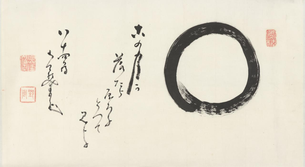 Enso with a poem 'If that moon falls, I will give it to you. Now try to take it'