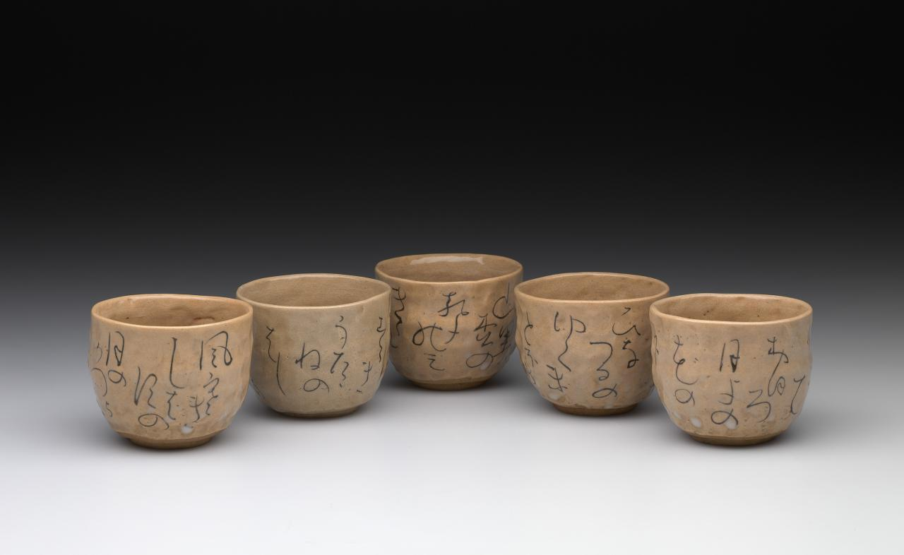 Set of five tea cups