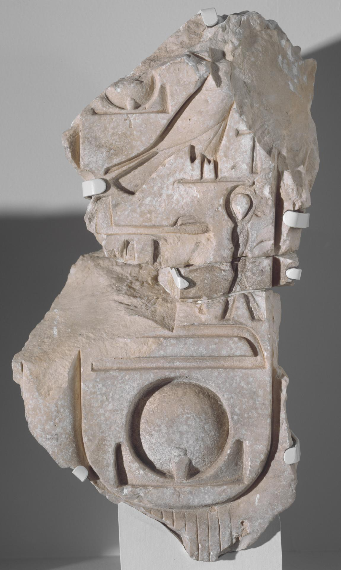 Cartouche fragment of the Aten name, from Boundary Stela S