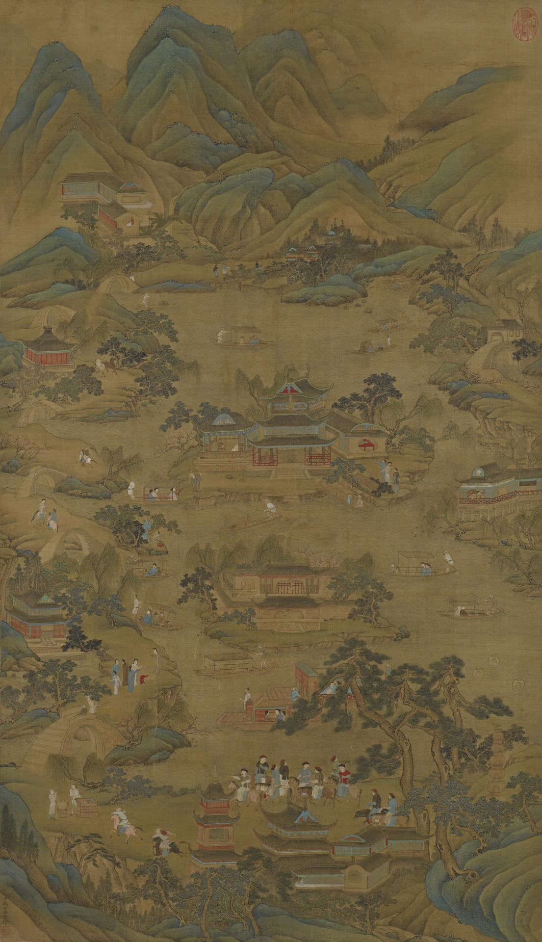 The Kangxi Emperor's southern tour