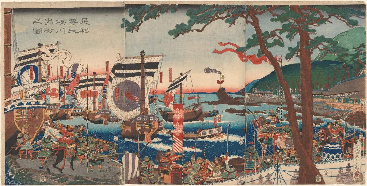 Ships setting sail during Ashikaya Takuiji's battle of Minotogawa 1336