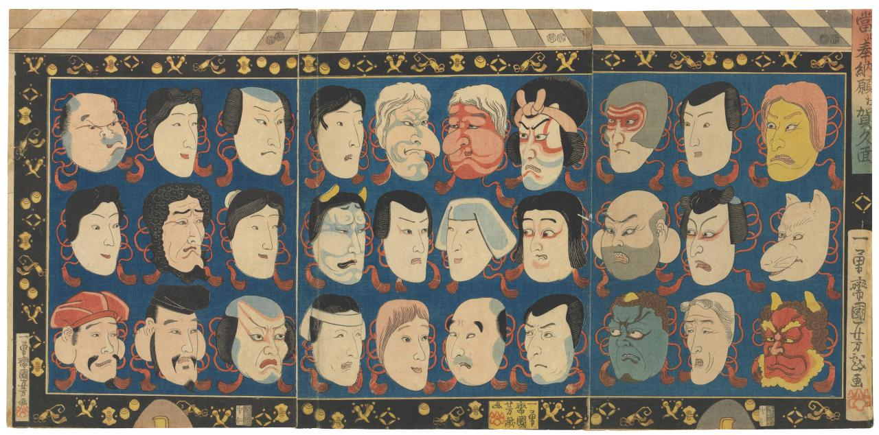 The Votive Tablet with Masks of Kabuki Actors Taken at Face Value