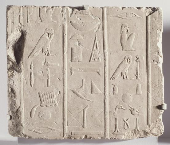 Wall fragment from a tomb
